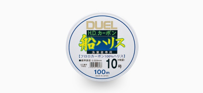 H.D.Carbon fune Fluoro100% 100m #5.0 20lb