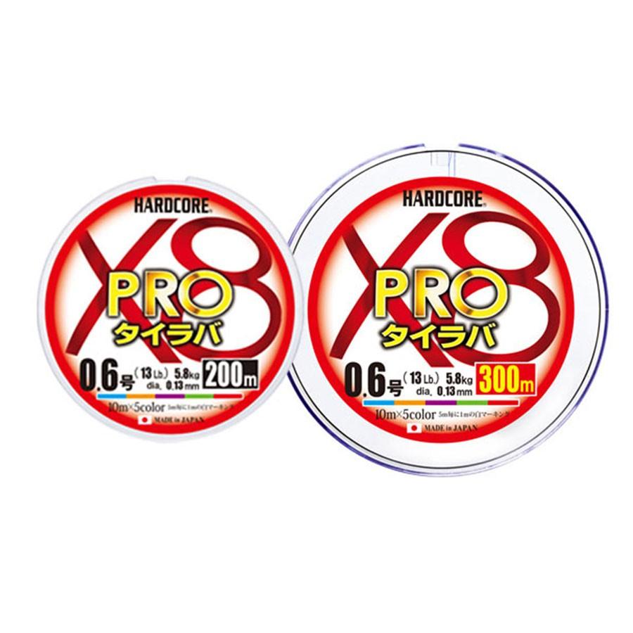 H3932- HARDCORE X8 PRO 200m #0.8 5COLOR