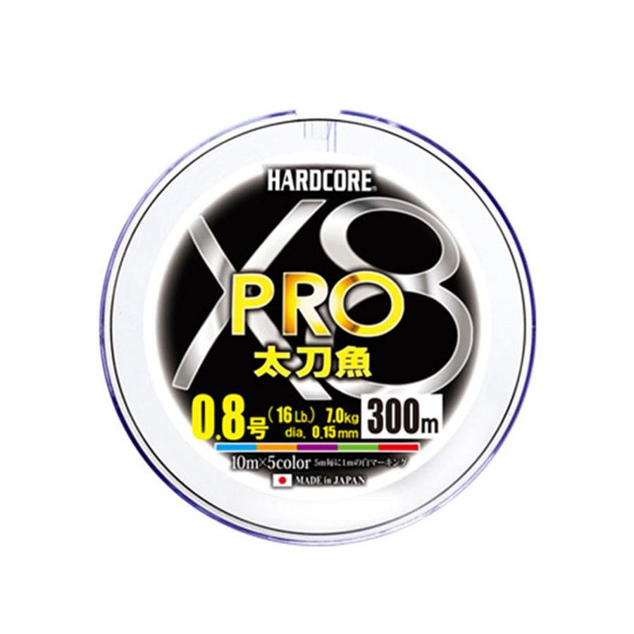 H3943-HARDCORE X8 PRO 300m #2.0 5COLOR